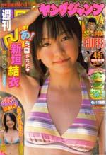 2004年10月28日号 (No.46)